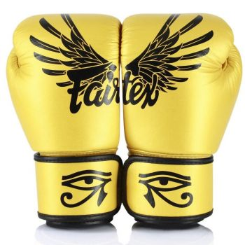 FAIRTEX FALCON BOXING GLOVES - LIMITED EDITION