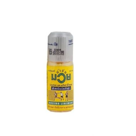 NAMMAN MUAY THAI LINIMENT OIL - 15ml