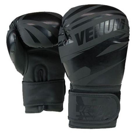VENUM EXCLUSIVE EDITION VERSION 1 BOXING GLOVES