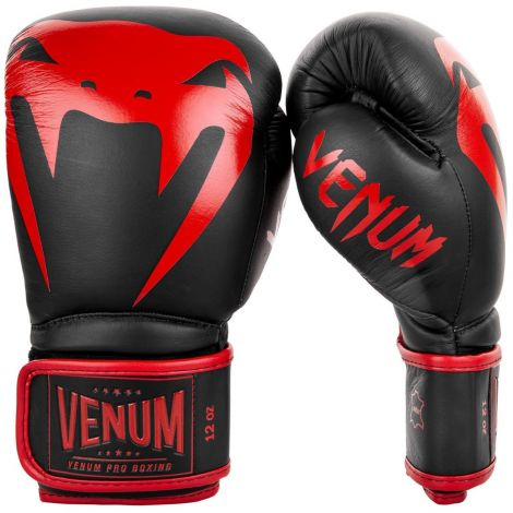 VENUM GIANT 2.0 PRO BOXING GLOVES - VELCRO